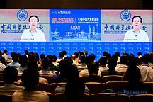 万钢:开放合作 构建汽车产业国内国际双循环格局