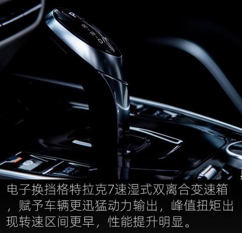 颜值配置全面提升 东南DX7星跃上市售11.99万-13.99万元
