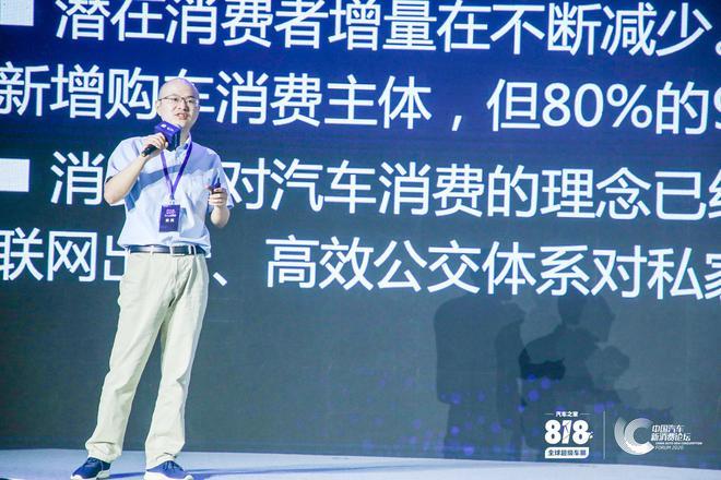 王青:十年后共享出行或使汽车销量减少5000万辆