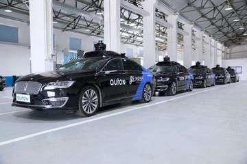 大众出行与AutoX将联合打造自动驾驶规模化车队