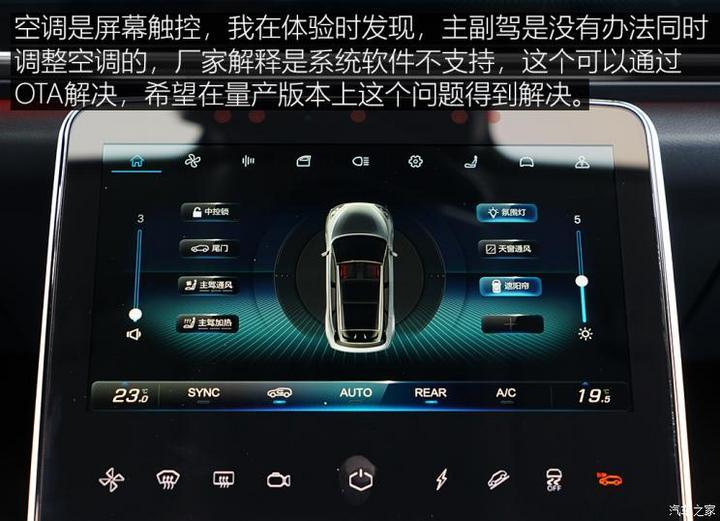 北汽新能源 ARCFOX αT 2020款 653km 高配版