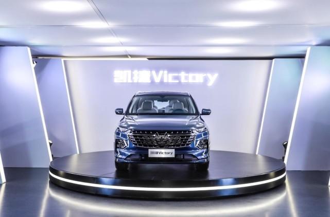 首次亮相!五菱全球银标首款旗舰车型凯捷,开创大四座家用车新时代