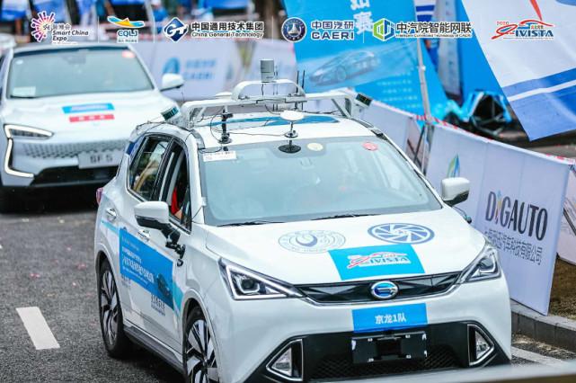 """直击i-VISTA自动驾驶汽车挑战赛 """"车脑""""面临场景和天气双重挑战"""