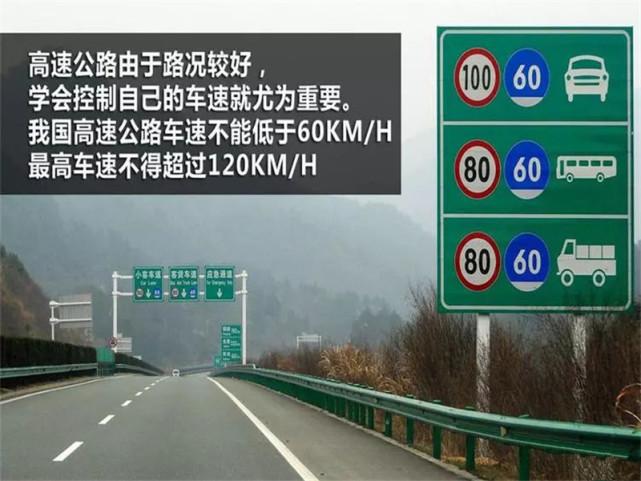 男子超速90%被罚:这么便宜的车也能开到194?