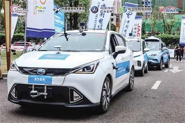 i-VISTA自动驾驶汽车挑战赛!