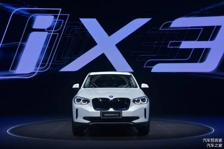 由中国驶向全球的宝马电动化:第五代eDrive与BMW iX3