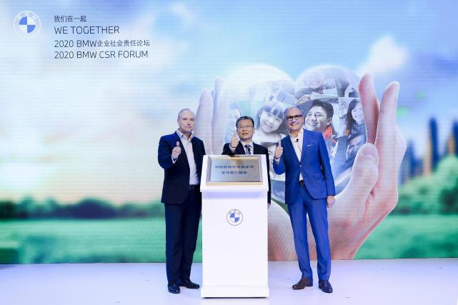车圈|宝马成立中国教育发展基金会宝马爱心基金 每年捐赠1000万元