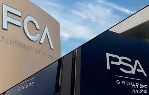 FCA与PSA修改合并条款 将于明年一季度完成合并
