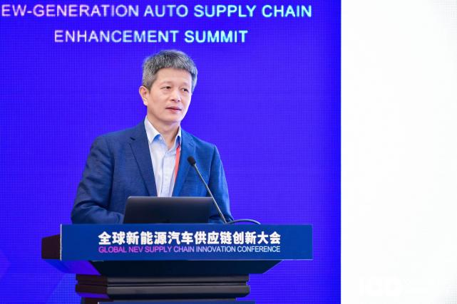 质量认证中心宋向东:正在完善智电汽车零部件车规级标准和检测方法