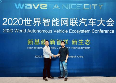 3D 引擎公司 Unity 求变:登陆纽交所,赋能上海国际汽车城