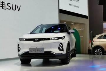 威马汽车推出大6座SUV,补贴后起售价27.99万