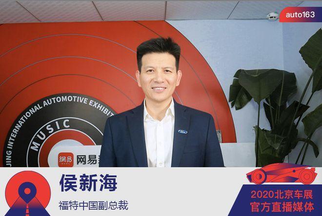 侯新海:城市交通新智慧 C-V2X车型明年将进行量产