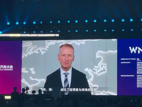 迪斯:到2029年大众将在中国交付超1300万辆电动车