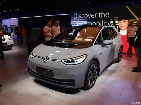 电池,大众,新能源汽车