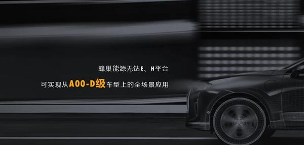 续航可达800km!<a class='link' href='http://car.d1ev.com/0-10000_0_0_0_0_0_0_0_1_0_0_0_0_0_0_0_3_0.html' target='_blank'>国产</a>无钴电池已装车路试:量产车型明年见