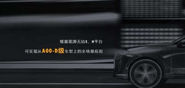 续航可达800km!国产无钴电池已装车路试:量产车型明年见