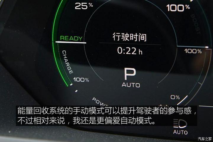 一汽-大众奥迪 奥迪e-tron 2020款 基本型