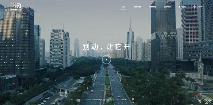 CES2021:商元戎启行自动驾驶推理引擎