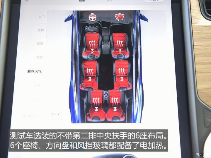 特斯拉 Model X 2017款 Model X 100D