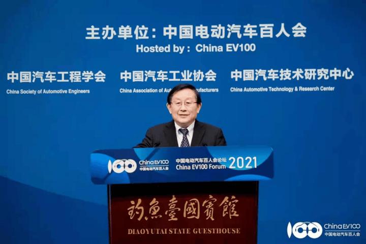 政策,电池,燃料电池,中国电动汽车百人会,万钢