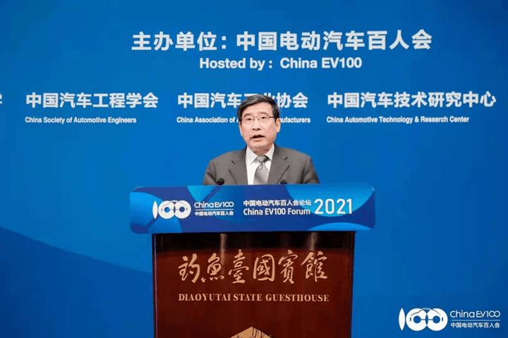 政策,中国电动汽车百人会,苗圩,L2