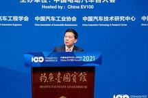 广汽集团:石墨烯技术有望在9月批量生产