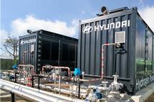 以NEXO氢燃料电池技术为基础 现代汽车氢燃料电池发电项目正式竣工并示范运营