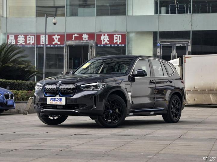 华晨宝马 宝马iX3 2020款 领先型