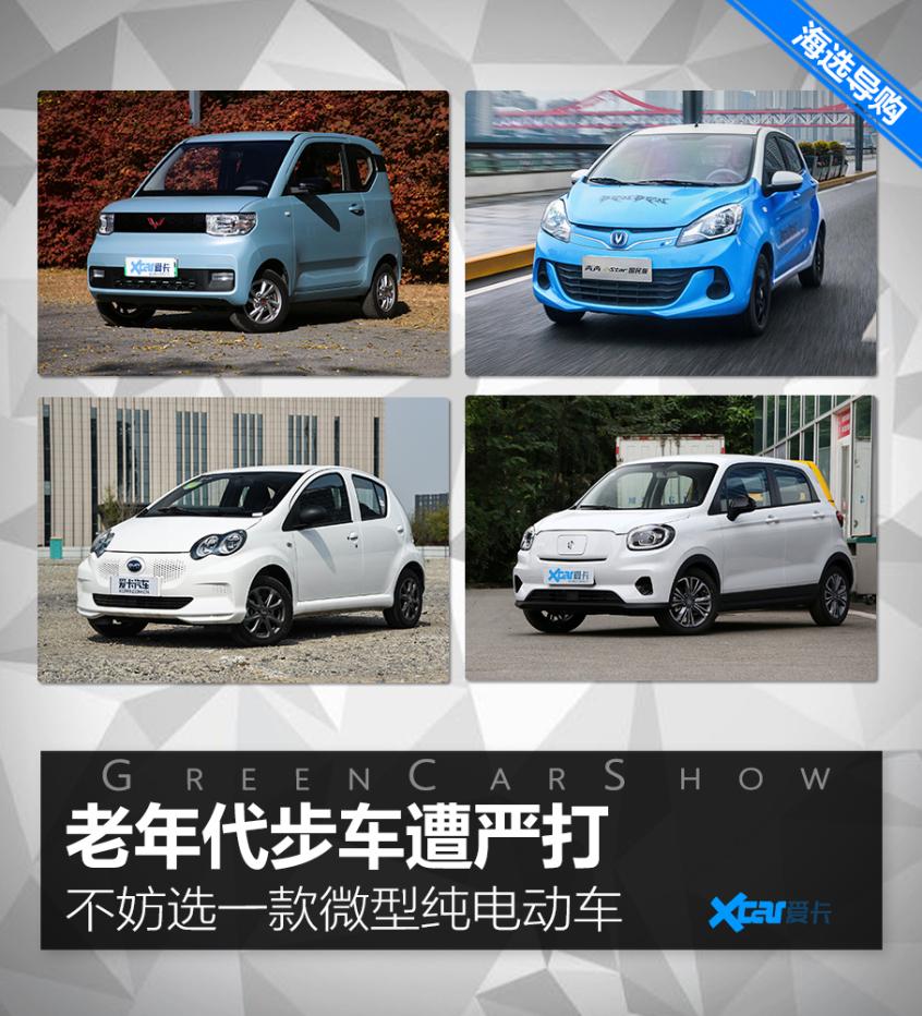 <a class='link' href='http://car.d1ev.com/audi-series-937/' target='_blank'>奔奔E-Star</a>
