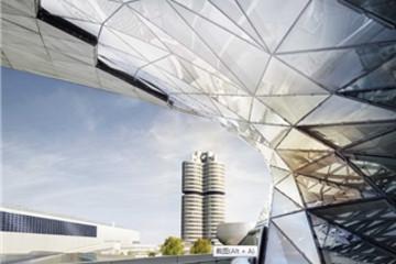 宝马2020年自由现金流达34亿欧元 超市场预期