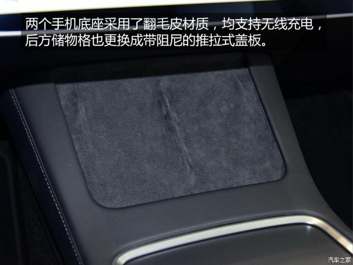 特斯拉中国 Model 3 2021款 Performance高性能全轮驱动版