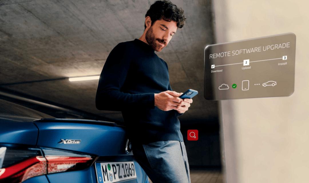 前瞻技术,宝马,第三次OTA更新,宝马远程软件升级(BMW Remote Software Upgrades)