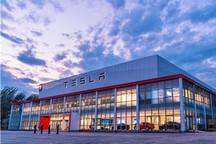 特斯拉三季度营收取决于上海工厂和供应链成本