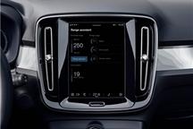 沃尔沃推出最新OTA更新 可最大化电动汽车的续航里程
