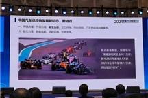 企查查赋能构建汽车供应链新生态 大数据获中国汽车工业协会官方认可