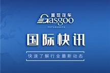 【国际快讯】特斯拉Q3净利暴涨389%;雷诺因缺芯减产30万辆车;大众最大工厂产量跌至1958年以来最低