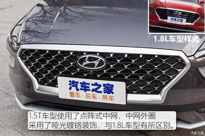 北京现代 名图 2021款 270TGDi DCT旗舰版TOP