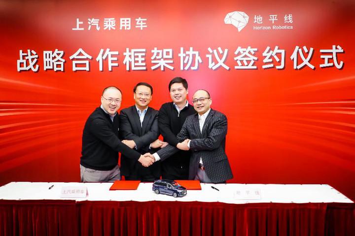 对标特斯拉FSD,上汽集团签约地平线大举进军芯片产业