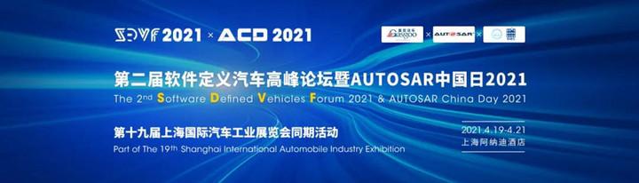 快讯:车展零部件馆分布首发 | 第十九届上海国际汽车工业展览会