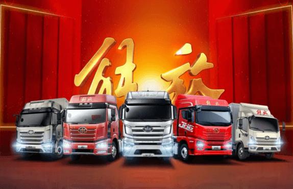 中国一汽一季度销售整车超105.9万辆,同比增74.3%
