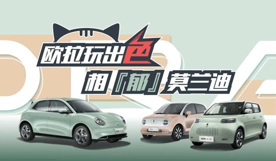 SUV,长城汽车,长城炮,长城汽车,3月汽车销量