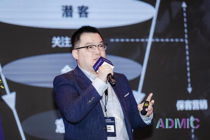 专访I 联蔚数科汽车事业线总经理王嘉麒:汽车行业的用户运营与行业之变