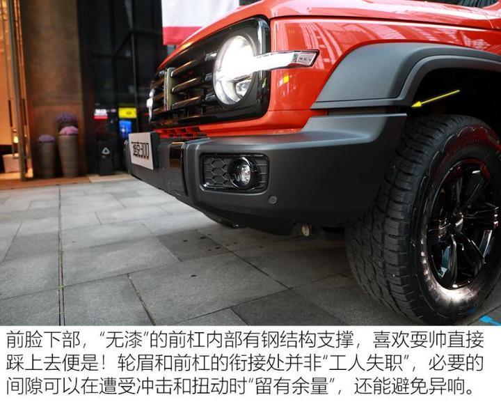 长城汽车 坦克300 2021款 2.0T 基本型