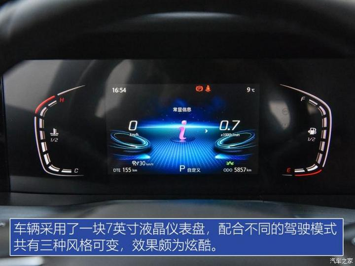 长安汽车 长安CS75 PLUS 2020款 1.5T 自动尊贵型