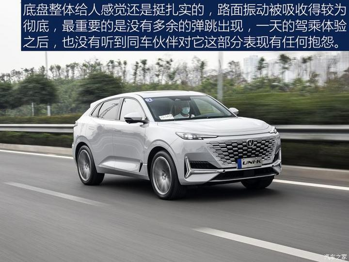 长安汽车 长安UNI-K 2021款 四驱基本型