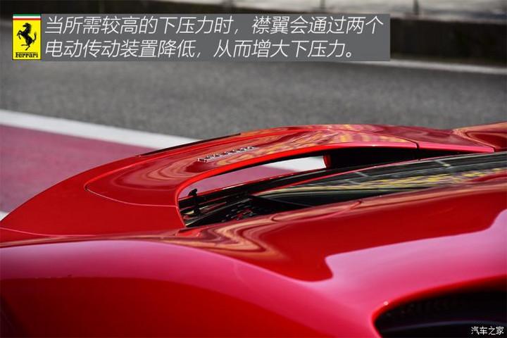 法拉利 SF90 2020款 3.9T V8 Stradale