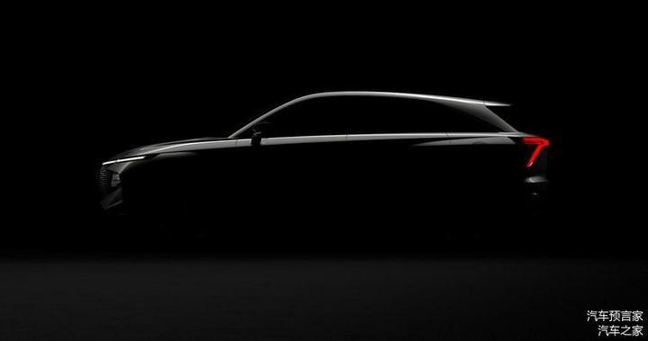 """以""""变量""""定义高阶汽车未来,HAVAL XY即将亮相上海车展"""