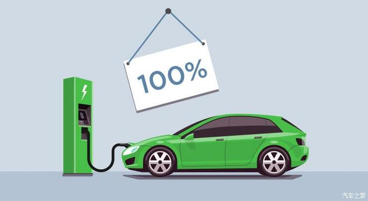 江苏取消限制新能源汽车转让过户限制