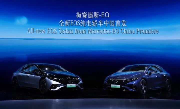 """EQS终于得见真容,三款全新""""电""""车首秀启幕梅赛德斯-EQ之年"""