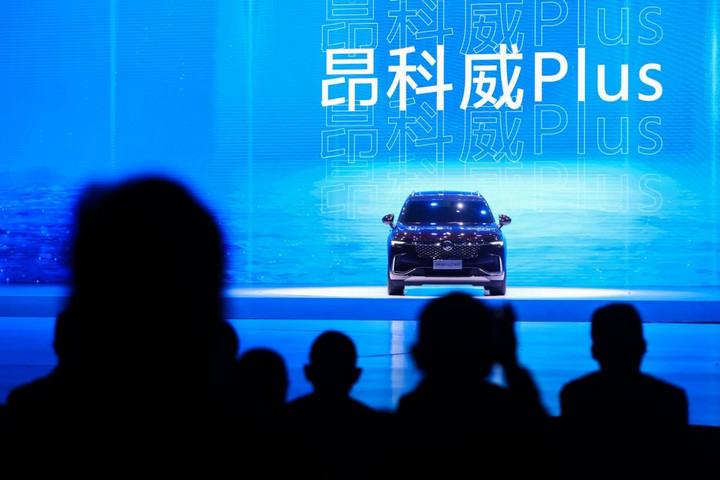 搭载通用全新一代VIP智能电子架构,别克昂科威Plus全球首发亮相